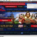 Club-Vulkan Slots Online